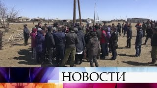 Владимир Путин в Забайкалье проведет совещание по ситуации с природными пожарами.