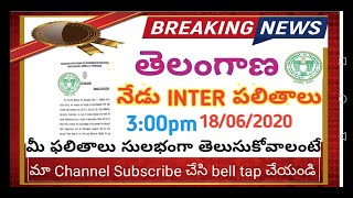 Telangana Intermediate Results 2020 : Release Today Be Announce Shortly | TS Inter Results 2020
