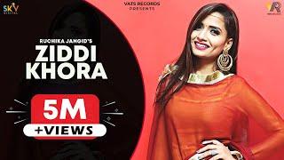 Balam Mera Ziddi Khora Ruchika Jangid Free MP3 Song Download 320 Kbps
