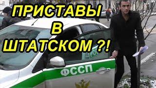 """""""Первый снег"""" """"Приставы"""" """"Правила"""" ч 1 Краснодар"""