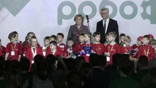 Робофест Урал 2017  Пермь Открытие 16.02.2017 г.