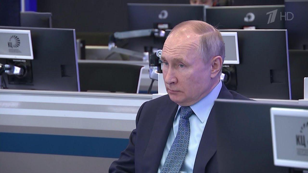 Владимир Путин посетил недавно созданный координационный центр правительства России.