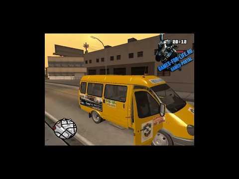 Gta San Andreas - Русские Машины