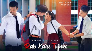 Rab Kare Tujhko Bhi | Tu Ada Hai Tu Mohabbat | School love story | Darpan Shah | Latest Hindi song