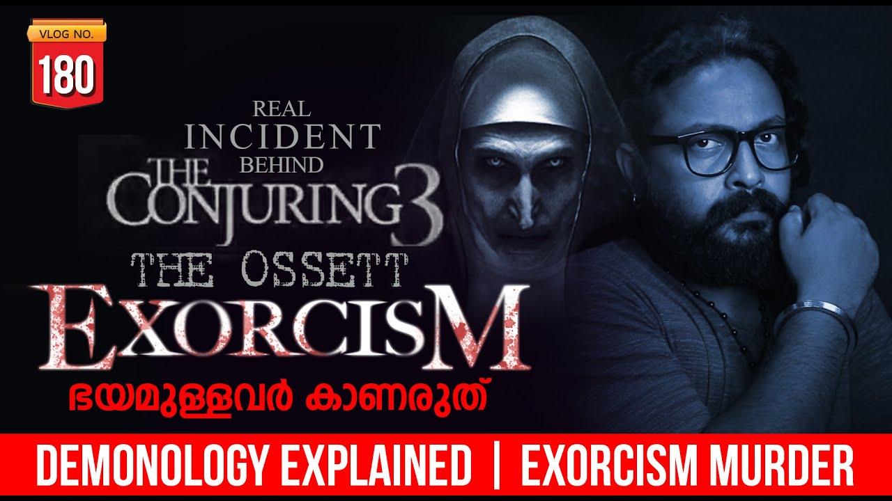 THE OSSETT EXORCISM | INCIDENT BEHIND THE CONJURING 3 | DARKMODE ©BeyporeSultan Vlog 180