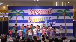 Dream5 オフィシャルサイト http://avex.jp/dream5/ 「妖怪ウォッチ」エ...