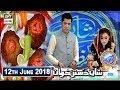 Shan e Iftar – Segment – Shan e Dastarkhawan – (Chicken Fajita Recipe) 12th June 2018