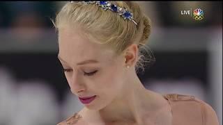 2017 Skate America Tennell, Bradie FS USA NBC