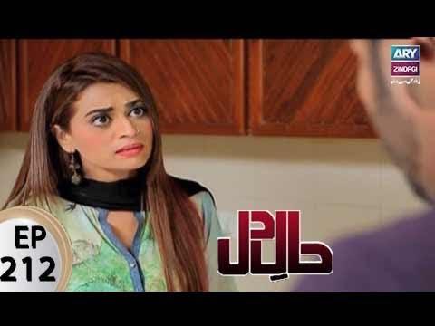 Haal E Dil - Ep 212 - ARY Zindagi Drama