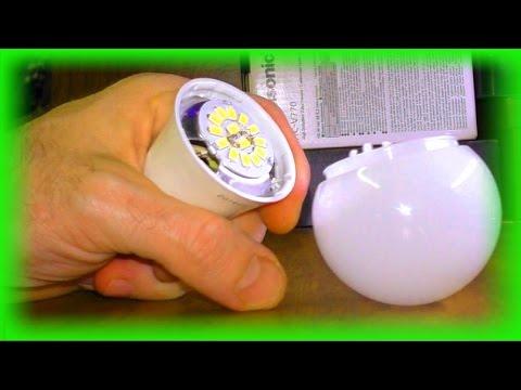 Как починить лампочку светодиодную