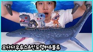 쥬라기월드 폴른킹덤 인도랩터 모사사우루스 블루 피규어가 왔다. 공룡 장난감