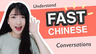 Understand FAST Chinese Conversations | Common Reductions in Everyday Speech