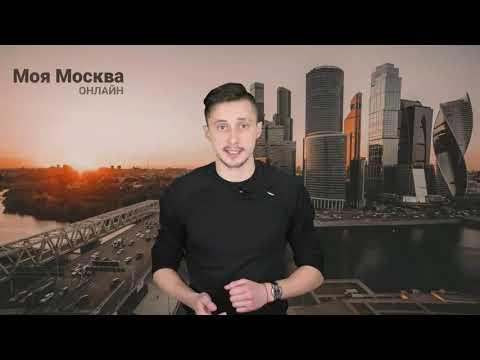 Структура 01 выиграла торги по продаже бывшего офиса Минкомсвязи в Москве