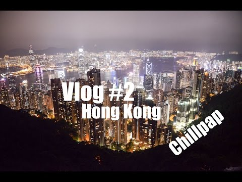 Vlog #1 Day.2 In Hong Kong [ชิลแปป ไปฮ่องกง]