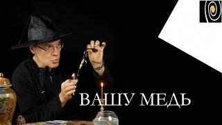 видео Мифы вокруг ламповых УНЧ