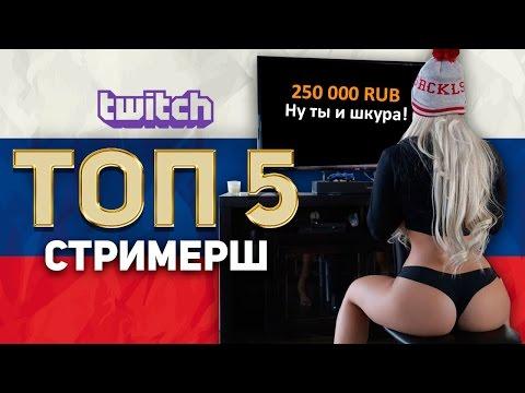 Русское порно фото, порно фото частные русские девушки