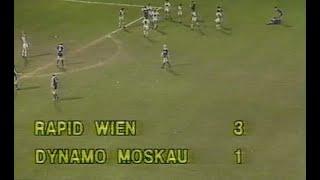Фото Рапид Вена 3-1 Динамо Москва. Кубок кубков 1984/1985. 1/2 финала