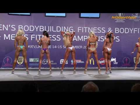 2013 World IFBB Women's BIKINI FITNESS up to 158 cm - FULL