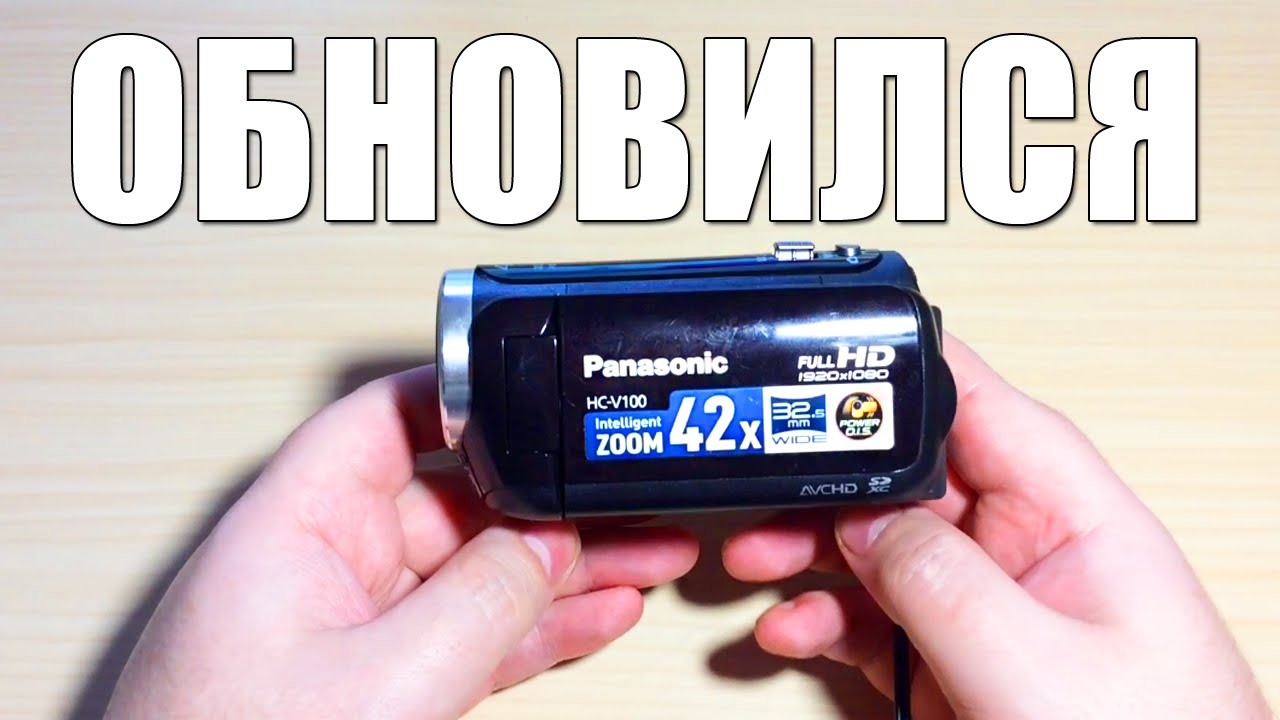Каталог фото и видео техники panasonic на официальном сайте производителя. Цены, фото, описание.