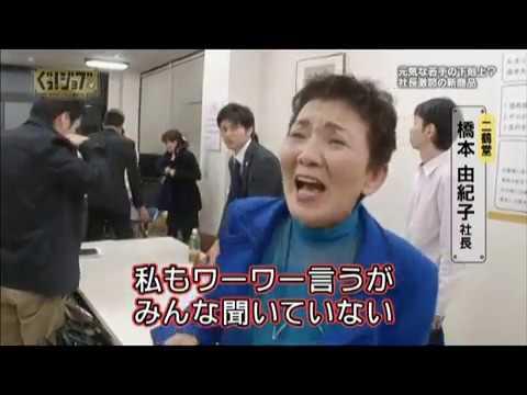 ぐっジョブTVQ「二鶴堂」後半 - YouTube