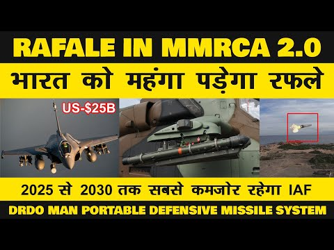 Indian Defence News:Rafale in MMRCA-2.0,2025-2030 very cruci