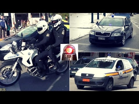 Athens Emergency Services -- Compilation