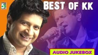 Cover images KK Super Hit Best Collection Audio Jukebox