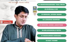 CHIRANTHANA ( Raju Anantha Swamy ) | Kannada Songs