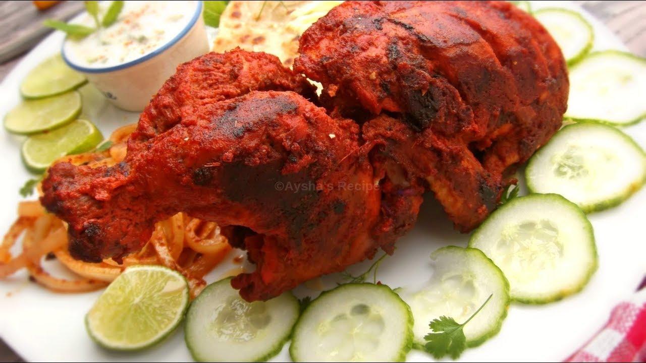 চিকেন তান্দুরি || চুলায় তৈরি তন্দুরি চিকেন || Whole ...