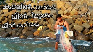 Amazing Sea Cast Net Fishing And Cooking | Mullet Fishing And Cooking Kerala | Omkv Fishing