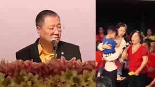家族業障,流產孩子討債 ~ 印尼巴淡島盧台長看圖騰 《2016年》