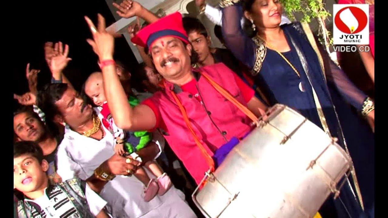 gavali dada chalala mp3 song