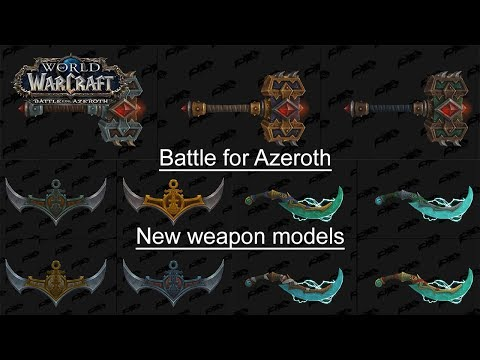 A anchor ? New weapon models | World of Warcraft : Battle for Azeroth