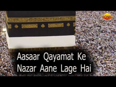 Aasaar Qayamat Ke Nazar Aane Lage Hai || Yeh 14 Sadi Hai || Naeem Roshan