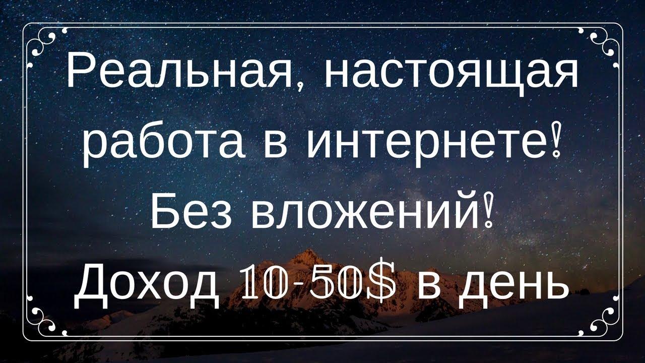 Зарабатывать 3000 Рублей в День, на Какие Курсы Пойти чтобы Зарабатывать