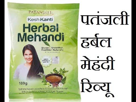 Patanjali Kesh Kanti Mehandi Review Herbal Mehndi For Black Hair