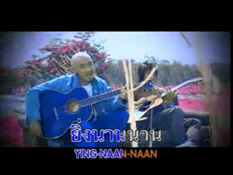 Taxi - Kid Teung Chun Mai Way Lah Tee Ter - YouTube.mp4