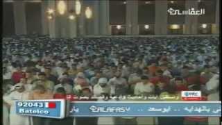 Surah Fussilat (Malay Subtitles) : Ayat 1~36-Mishary Raashid Al Afasy.mp4
