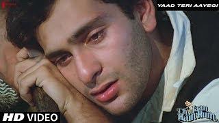Ek Jaan Hai Hum | Full Songs HD | Rajiv Kapoor,  Divya Rana