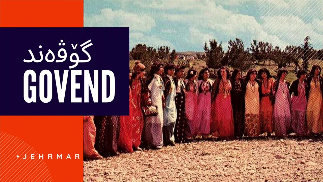 Grup Seyran Neylerim
