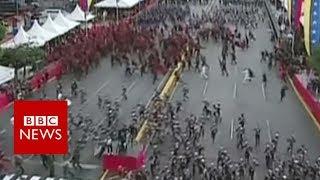 Venezuela 'drone attack': Soldiers seen running - BBC News