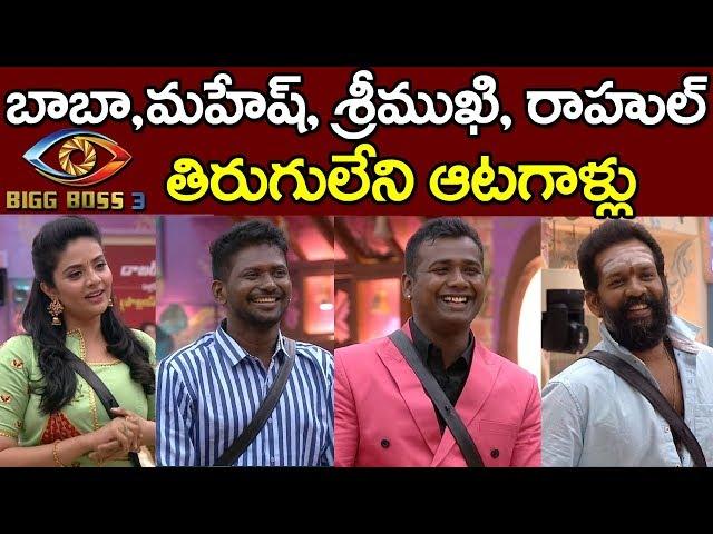 Bigg Boss 3 Telugu | Top 4 Contestants | బిగ్ బాస్ 3 లో టాప్ 4 కంటెస్టెంట్స్ వీరే | PDTV