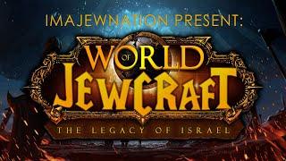 """Лагерь """"Imajewnation: World of JewCraft"""""""