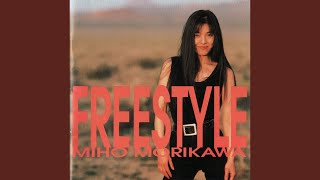 Provided to YouTube by NexTone Inc. 月に濡れて · 森川美穂 FREESTYLE Released on: 1992-07-04 Auto-generated by YouTube.