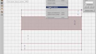 HouseCreator 3.0: построение мансардной крыши