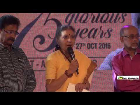 Sivakumar 75th Birthday Celebrations