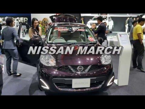 NISSAN MOTOR EXPO 2015 THAILAND (Nissan ALMERA SPORTECH JUKE TEANA MARCH SYLPHY X-TRAIL)