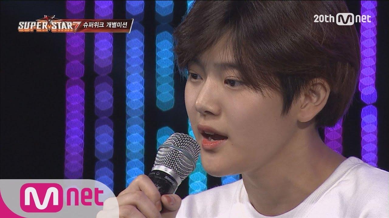 [SuperstarK7] Kim Min Seo - 'I'm Alright'