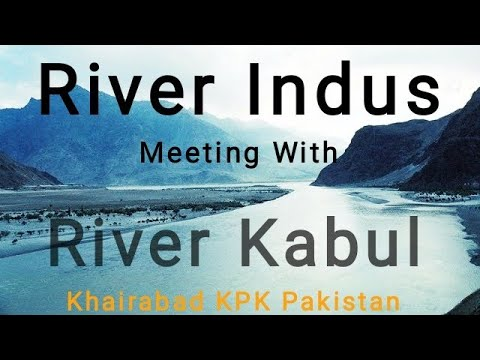 The meeting of River Indus and River Kabul at Attock Bridge
