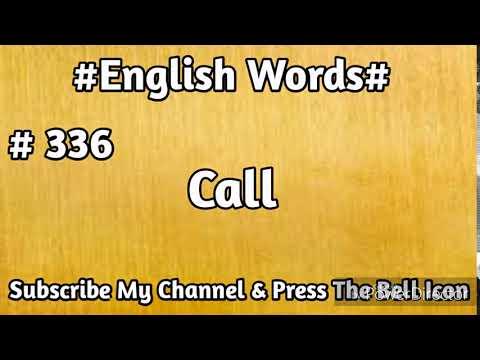 #English#Vocabulary #336 Call English Word | Learn English Words | Mehran Series